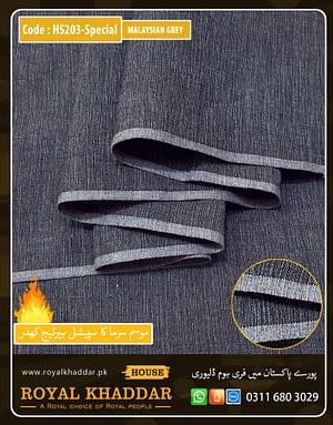 HS203 Malaysian Grey Self Design Heritage Khaddar