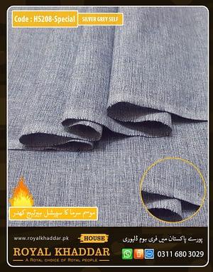 HS205 Silver Grey Self Design Heritage Khaddar