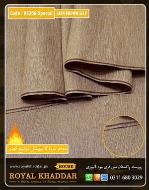 HS206 Skin Brown Self Design Heritage Khaddar