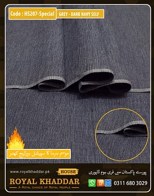 HS207 Grey - Dark Navy Self Design Heritage Khaddar