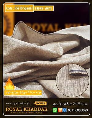 Brown - White Self Design Heritage Khaddar HS210