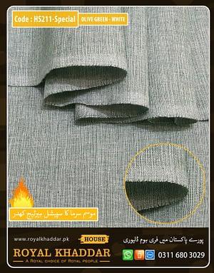 HS211 Olive Green - White Self Design Heritage Khaddar