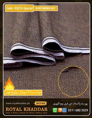 HS213 Olive Brown Self Design Heritage Khaddar