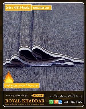 HS215 Jeans Blue Self Design Heritage Khaddar