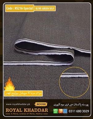 HS216 Olive Green Self Design Heritage Khaddar