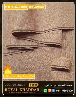 HS222 Skin Cream Self Heritage Khaddar