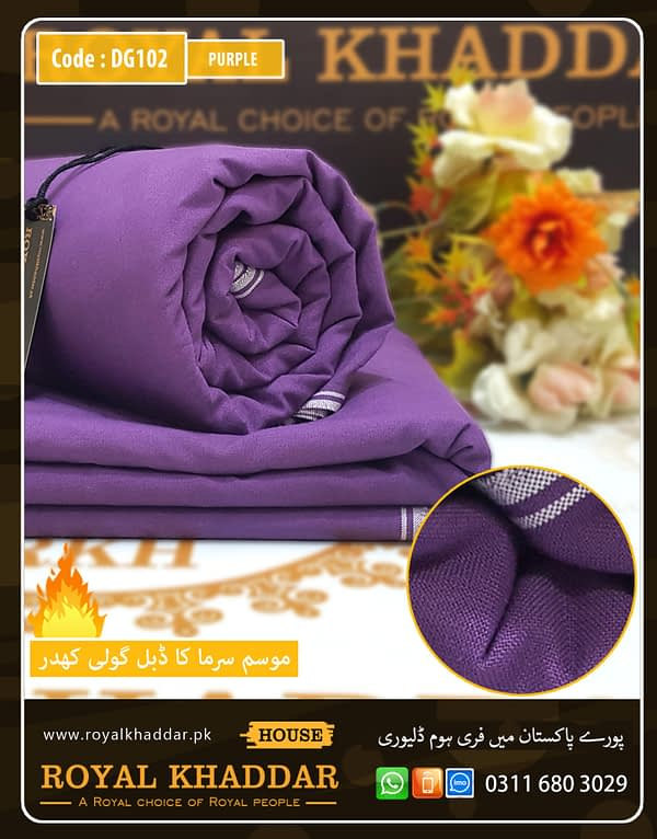 DG102 Purple Double Goli Winter Khaddar