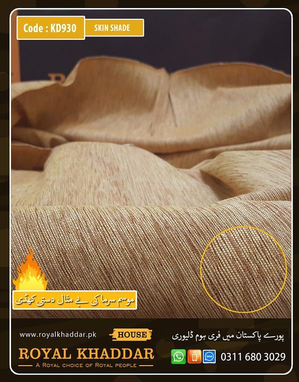 KD930 Skin Shade Handmade Khaddi