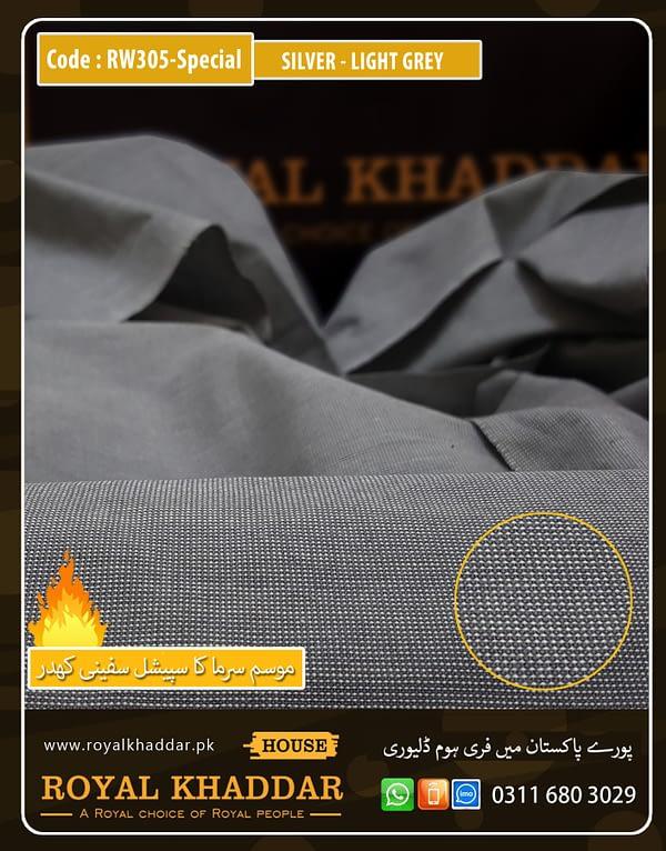 RW305 Silver - Light Grey Special Safini Khaddar