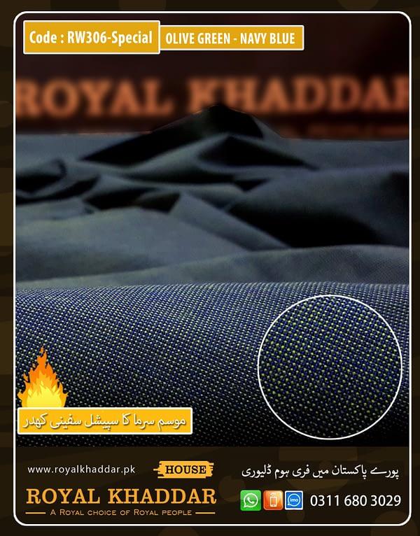 RW306 Olive Green - Navy Blue Special Safini Khaddar