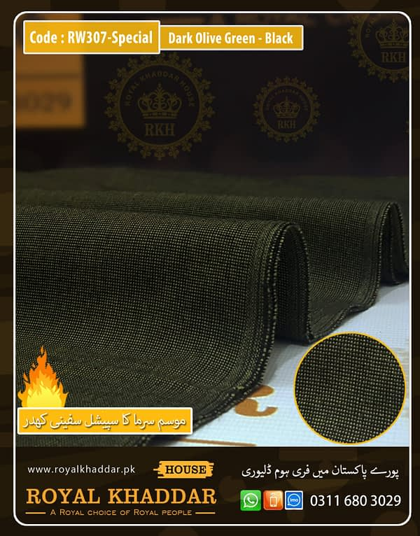 RW307-special Dark Olive Green - Black Dots Special Safini Khaddar