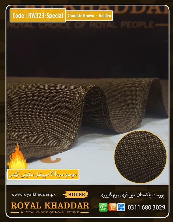 RW323 Chocolate Brown - Golden Dots Special Safini Khaddar